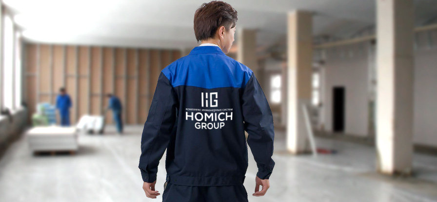 Дизайн униформы для компании «Homich Group»